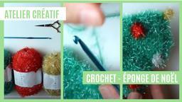 Atelier créatif : Crochet - Éponge de Noël | Réseau des médiathèques de Massy. Collectivité éditrice